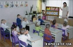 фото В дитячий садок тільки через електронну реєстрацію